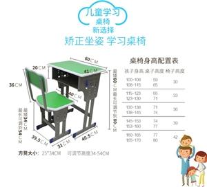 出售全新学生课桌椅补习班课桌椅桌子15张 凳子18个 城区可以帮送 带靠背的连桌子带椅子80 不带靠...