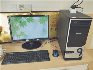 二手电脑,包含主机,显示器,键盘,鼠标,500元,谢绝还价,非诚勿扰!