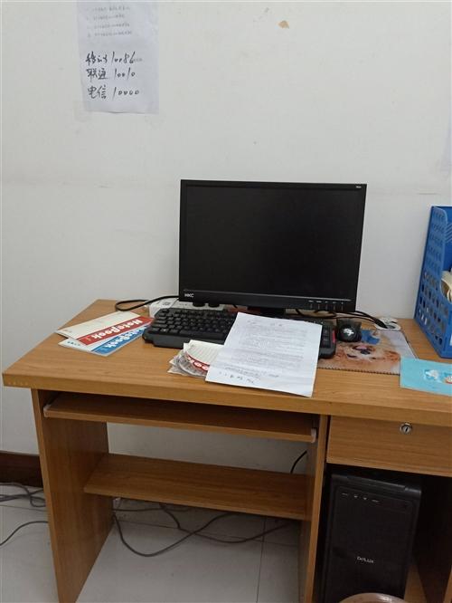 四台台式办公电脑,正常实用的,长葛市建设路南段