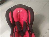 宝宝安全座椅九成新,买来用过几次现低价出售。(同城自取)