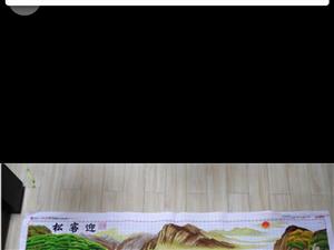纯手工十字绣,给自己房子绣的,现欲出售,有意者电联18215265535微信同号,186×90