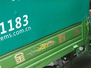 改行哒!17年10月快递三轮摩托车低价出售,电话13872576879