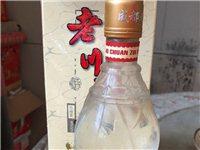 老酒出售 保真保老了還有 自釀葡萄酒出售 聯系電話18225626888