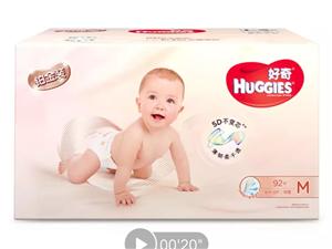 好奇铂金装纸尿裤M码2箱L码2箱出售,M码120元 L码130元,要的话,请联系我,就说在儋州在线...