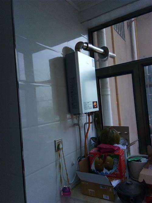八九成新燃气热水器便宜出售,联系电话13359123720