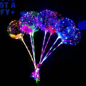 批发网红气球全套,包含电池5元一套,春节大卖地址彩云街时尚优品