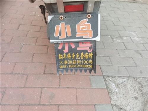 浜����剧��