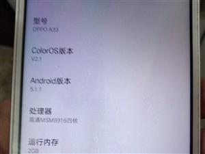 oppoA33九成新低价出售