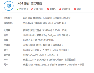 i5 主机低配吃鸡,畅玩英雄联盟、地下城,有5台配置i5-(3470处理器)-8G内存-GTX750...
