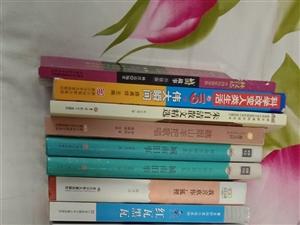 个人书籍,急用钱,朋友们帮帮忙!有要的联系我!5元一本!全新未看过!书店购买!博兴的还便宜!急需用钱...