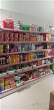超市货价低价转让