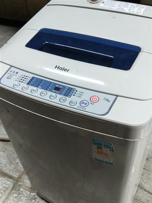 出售海尔7公斤大容量全自动洗衣机,无暗病,完全正常,需要的联系。