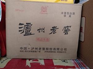 泸州老窖精品头曲一箱,仅此一箱。全民健身广场附近。