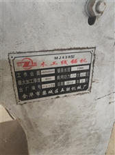 木工用线切割机