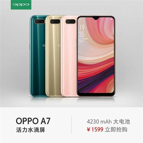 OPPO A7全新未开封,原装正品,64G+4G,金色!原价1599,现价1399,谢绝议价!