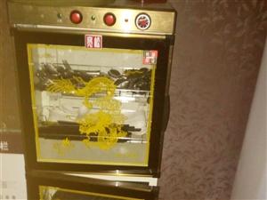 9.5成新冰箱和消毒柜处理,