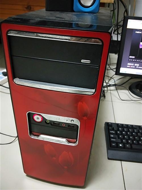 出售一台办公台式电脑,320g 硬盘,双核处理器,2g 内存,19寸显示器,成色如图,需要的联系。