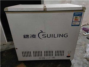 自用穗凌冰柜,300出,自己负责上门拉,东西在王桐村。
