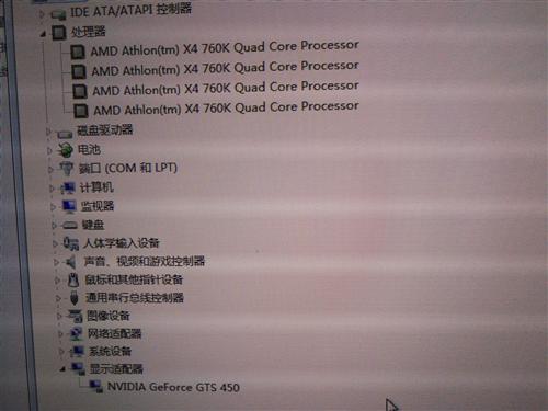 现有电脑12台,价格便宜,想要的联系我。18993787149