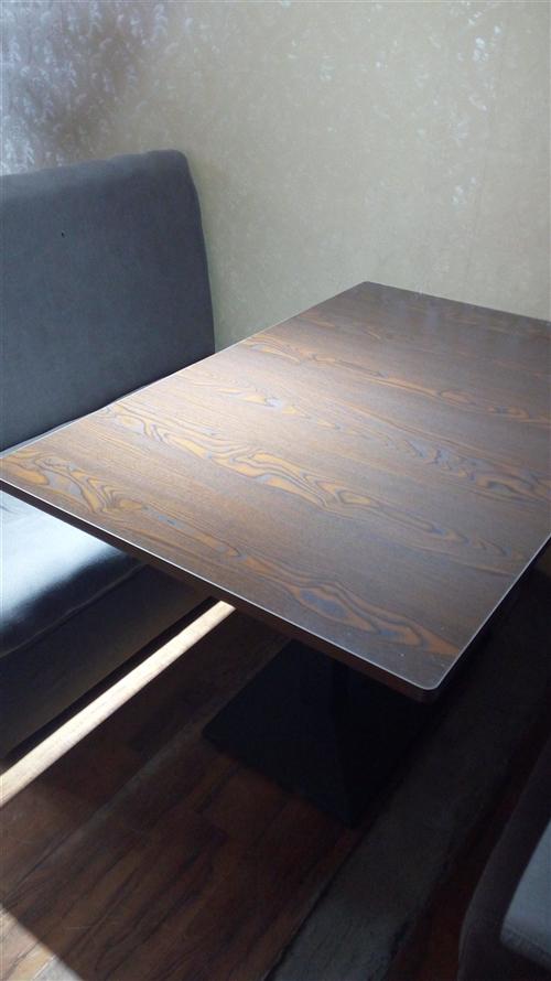 国庆节买的沙发和桌子处理