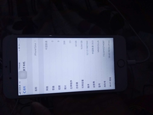 自用 iPhone 7Plus 便宜出售,大陆版本,32G,玫瑰金色9成新,摄像头没啦……原装充电器...