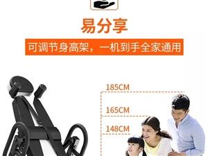 倒立机小型倒立机家用倒挂器长高拉伸神器倒吊辅助瑜伽健身长个增高器材