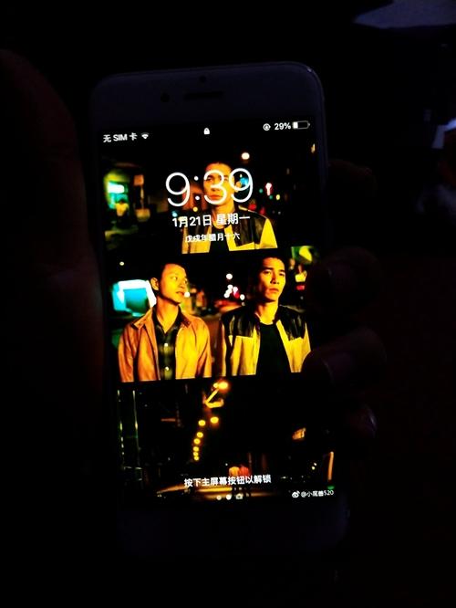 iPhone6 国行 全网通金色 9新 低价澳门金沙注册 指纹完好 功能都好