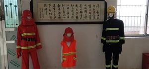 急转,急转,鄱阳县洪迈加油站靠消防队旁边有一家消防器材批发商,有四层楼,热水器,洗衣机,上下床,折叠...