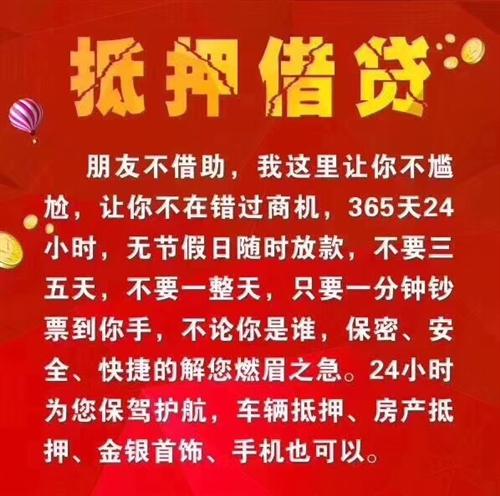 手机吉祥号码回收出售 黄金 房产 购物卡回收 汽车 抵押。   出售13583783666 18...