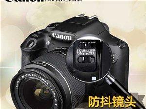 Canon/佳能EOS1300D单反相机,2018年购置,平时不怎么用,2000元出售。联系电话13...