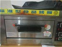 煤气烤箱,8.5成新,由于转产现在低价转让