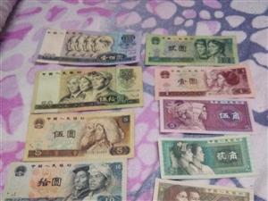 本人现有两套四版人民币转让,是在江苏打工老板发的年终奖! 全套一共12张,计168.88元,全部保...