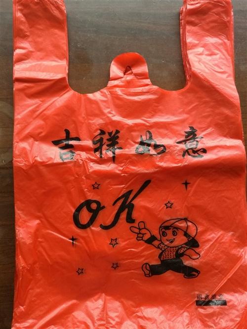 本厂主产塑料袋,从再生料造粒、吹膜、印刷和制袋一条龙生产,现因家庭原因,需要把工厂转让出去,联系电话...