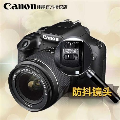 佳能相机 Canon/佳能EOS 1300D单反相机,2018年购置,平时不怎么用,1800元出售。...