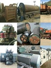 本公司常年回收:二手矿山设备!以及整场拆除!球磨机,破碎机~磁选机,等等……废旧缆线~废旧变压器,电...