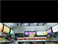 零食超市貨架,地方小了擺不下,換成地堆,全新的。準備出售。