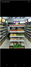 零食超市货架,地方小了摆不下,换成地堆,全新的。准备出售。