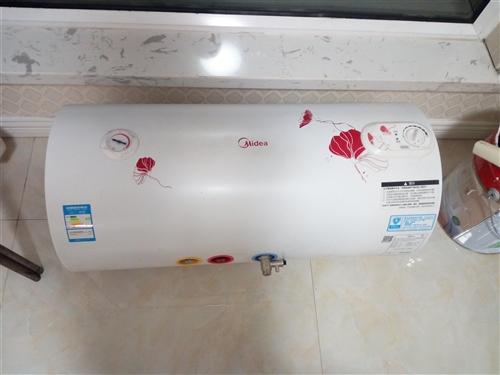 美的电热水器,开口在右面,用了一年,里面的水垢已经处理了。因本人搬家用不上了,低价转让。