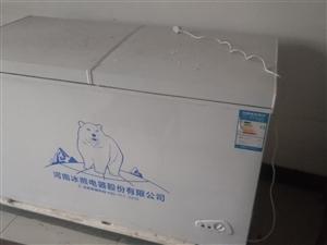 冰熊冰柜,9.9成新,工厂搬迁,给钱就卖