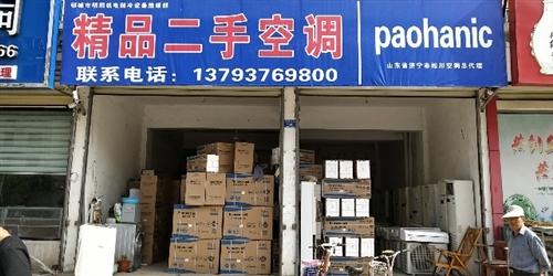 本店經營各種品牌二手空調歡迎咨詢13793769800