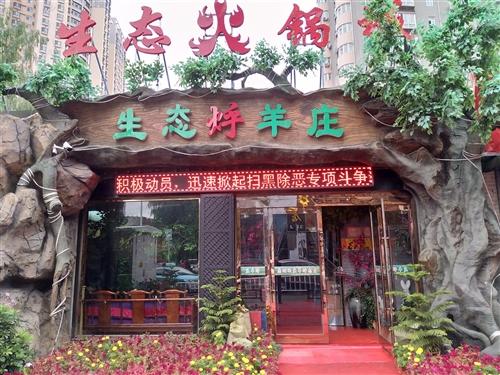 地锅炖秤砣饭店转让,720平米,天桥大厦对面1楼,黄金地段!房租每年6万元!