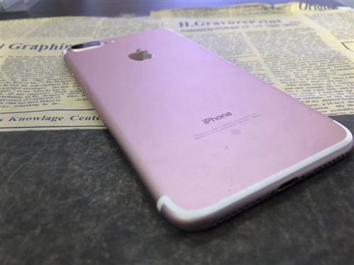 苹果7PIus  128g  玫瑰金。寻找有缘人