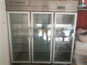 处理一台2手冰箱(保鲜柜的)!白菜价处理了 有看上的联系!
