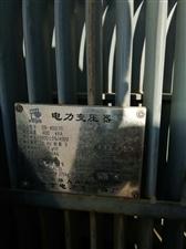 出售南京生产93年的变压器!全铜的!有意向的可以联系我