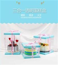 全新 透明蛋糕包装盒  量大优惠更大哦。。。。