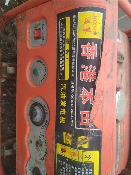 香港本田發電機,手動 ,3200瓦