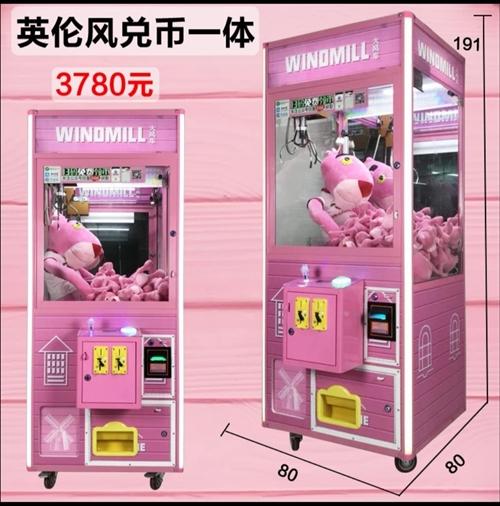 现有两台抓娃娃机器处理,自带换币系统,不需要兑币机和人工看守,价格适中,九点五成新,才用了两个月,因...