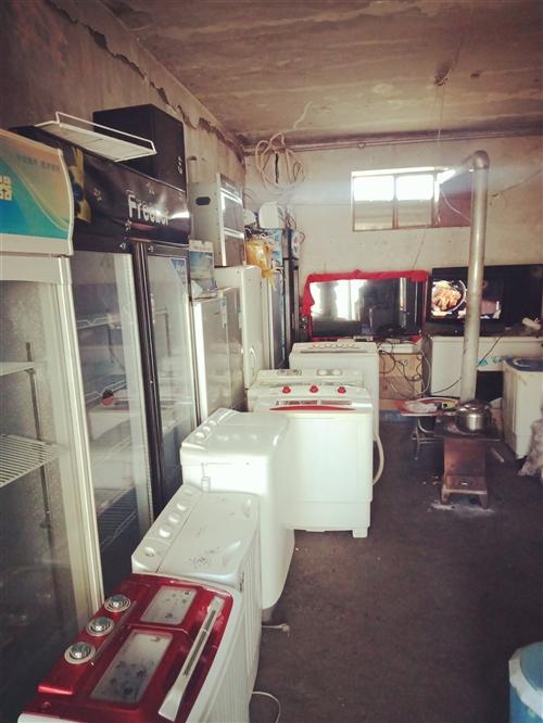 收售各种家用电器,饭店,厨房用品,价格合理!