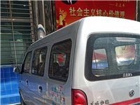 东风小康微型车一辆。无事?#39318;?#29992;车。卖价4000。