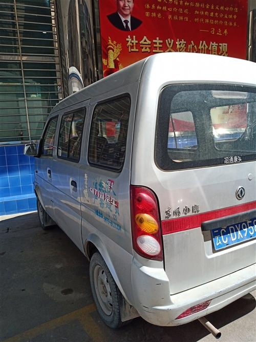 出售東風小康微型車一輛,無事故自用車